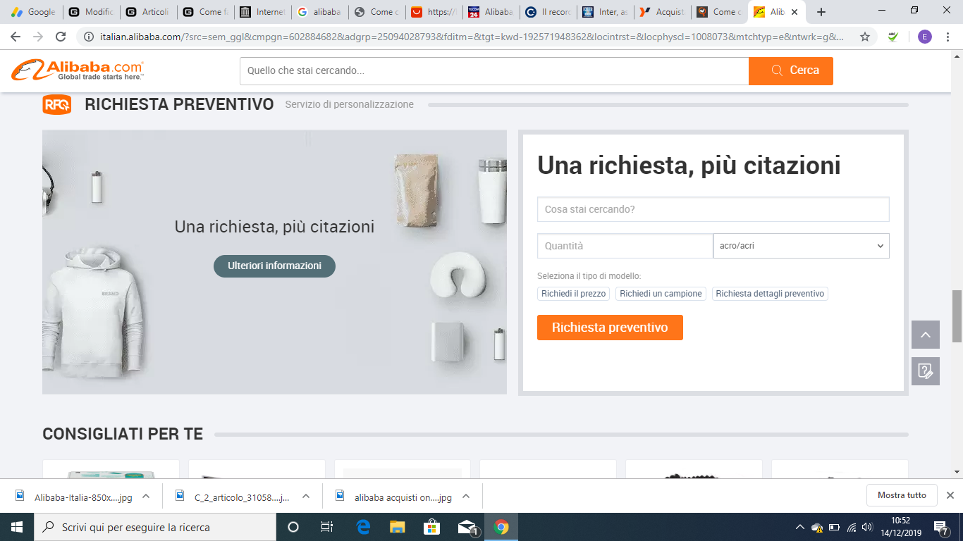 come chiedere un preventivo su Alibaba