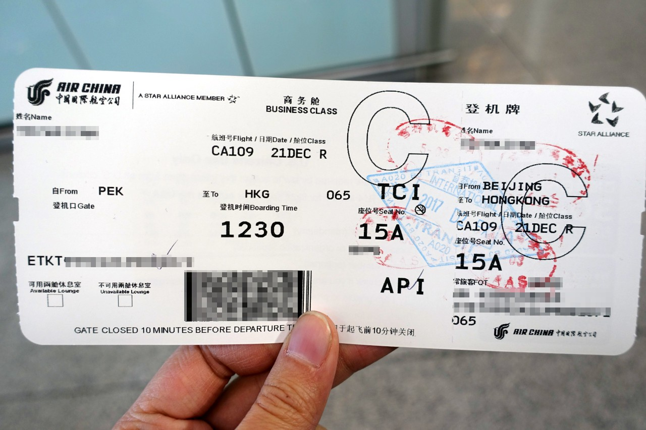 richiedere rimborso biglietto aereo air china