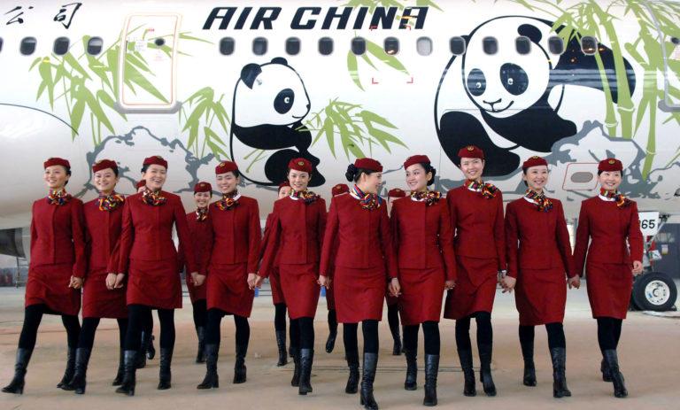 storia air china